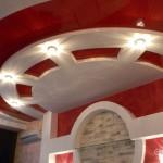 Дизайн потолка из гипсокартона (23)