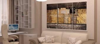 Оформление зоны гостиной в маленькой квартире
