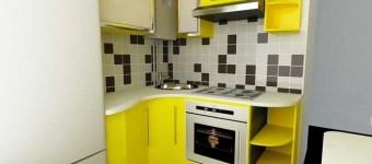 Желтая кухня с газовой колонкой дизайн