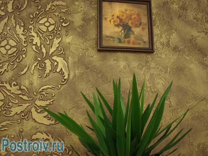 Отделка стен декоративной штукатуркой венецианской