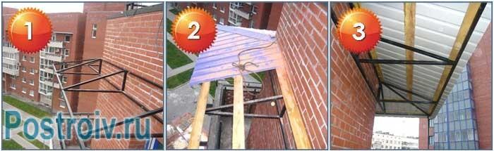 Как сделать крышу на балконе в три этапа - Фото