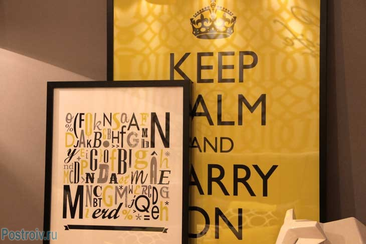 Декоративные постеры в рамках - Фото