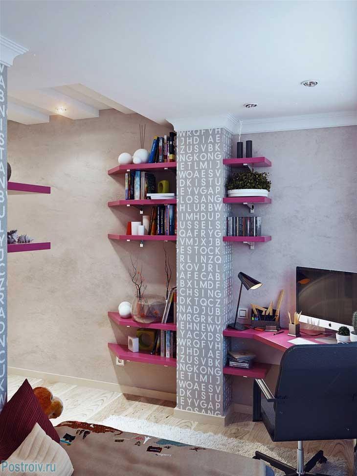 В подростковой спальне может присутствовать множество полочек и шкафчиков. Фото