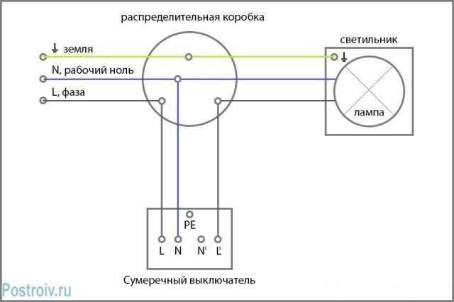 Схема подключения датчика освещения через распределительную коробку - Фото 10