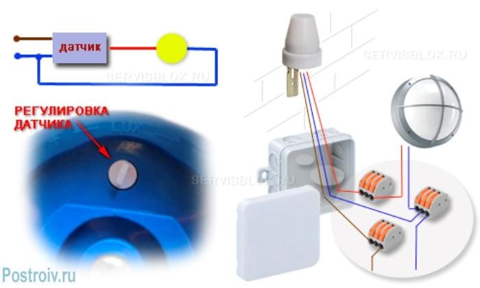 Light-control switch схема подключения