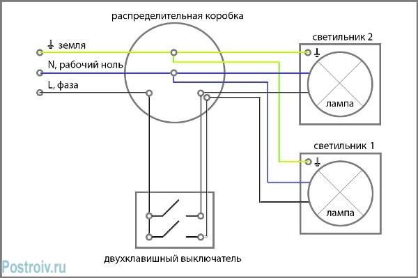 Схема подключения двухклавишного (двойного) выключателя - Фото 06