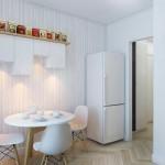 Современный обеденный стол и стулья. Шкафчики с подсветкой. Фото