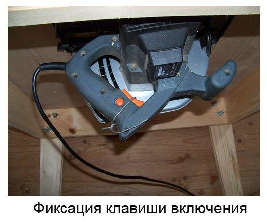 Fiksatsiya-klavishi-vklyucheniya