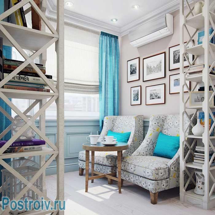 Небольшой кабинет в спальне. Голубые шторы на окнах