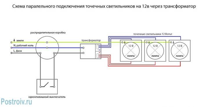 Схема подключения светильника - Фото