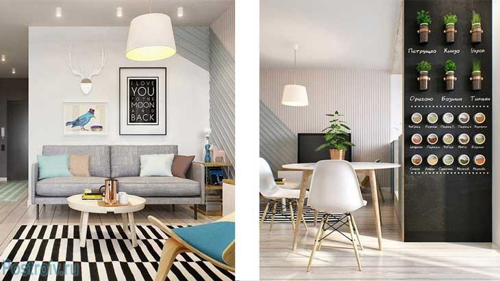 Гостиная зона. Скандинавский и минималистический стили. Фото