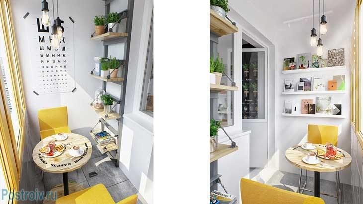 Функциональное решения для балкона. Барная зона. Фото
