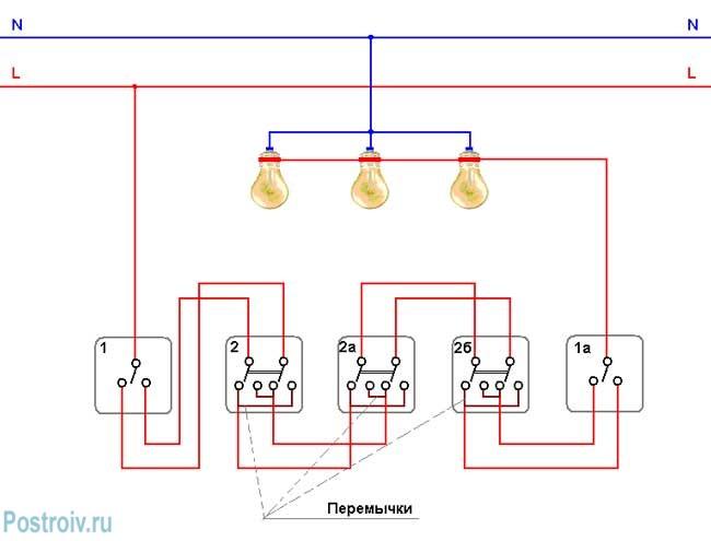 Подключение трехклавишного проходного выключателя - схема - Фото