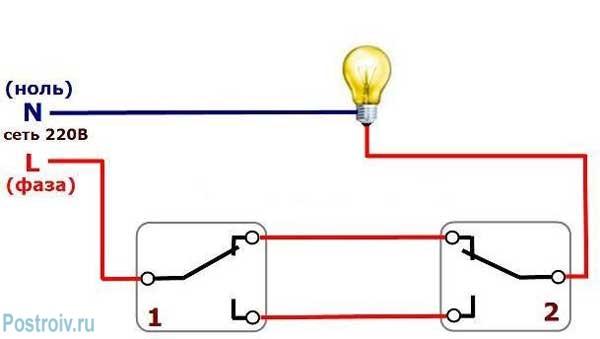 Схема подключения проходного выключателя с двумя точками управления - Фото