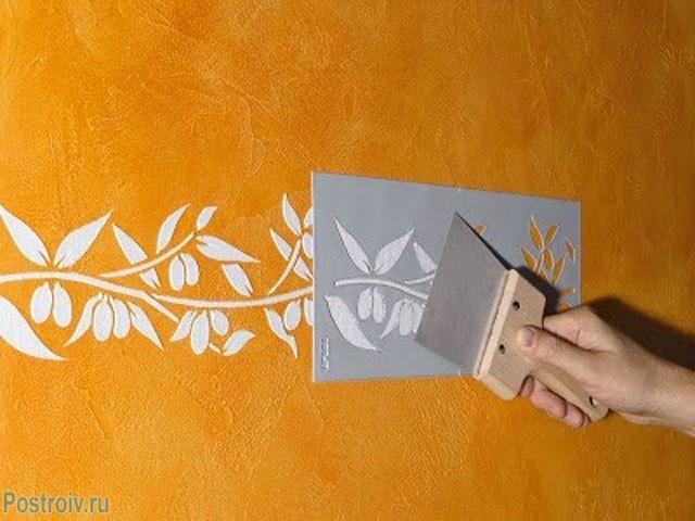 Покраска обоев по трафарету - Фото 23