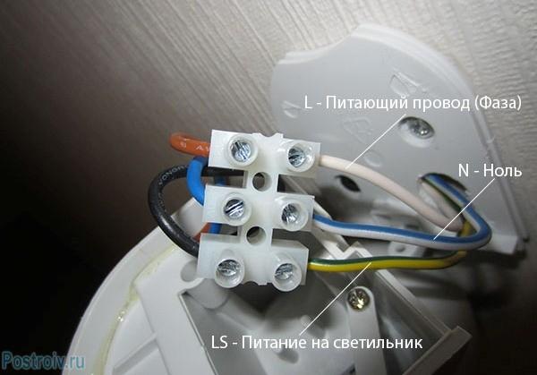 Подключение датчика движения - Фото 11
