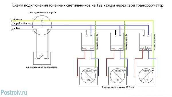 Схема подключения светильников каждый через свой трансформатор - Фото 07