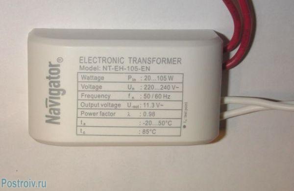 Электронный трансформатор - Фото 03