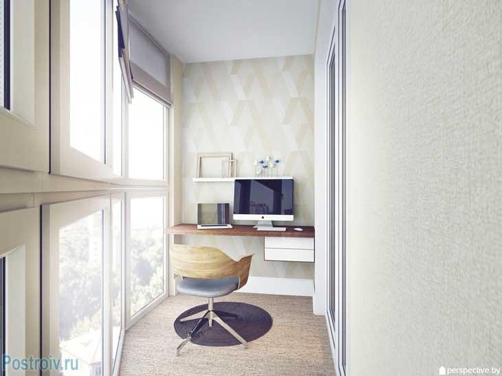 Балкон-кабинет в 3 комнатной квартире. Фото