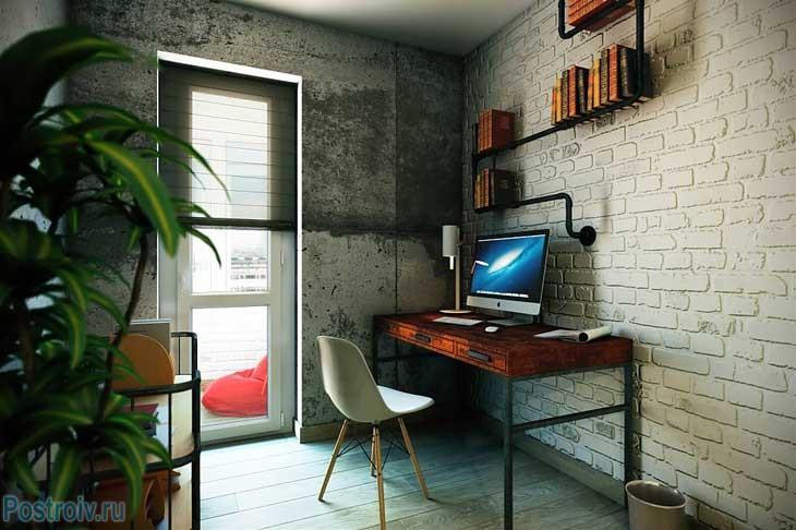 Кабинет для работы в стиле лофт. Фото