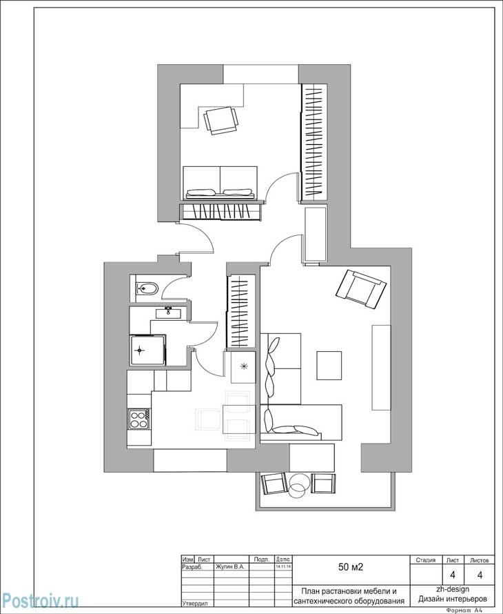 Дизайн проект будущей квартиры - Фото