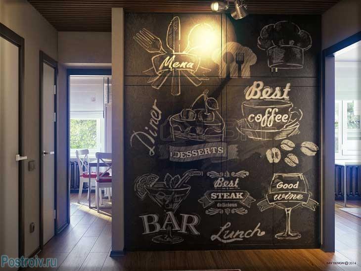 Дизайн интерьера прихожей, стена в виде грифельной доски - Фото