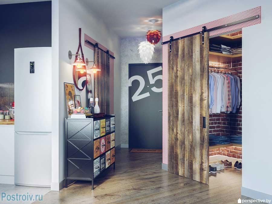 design_kvartiri_rupasovskij12