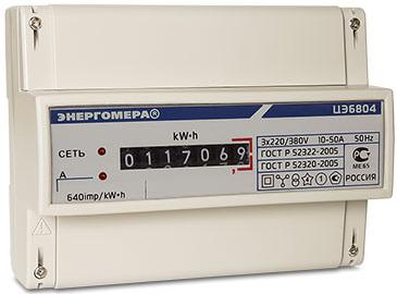 Изображение - Электросчетчик сроки службы и необходимость замены ce68