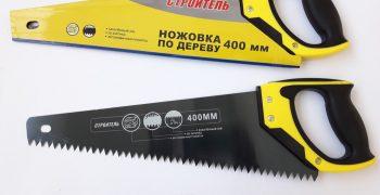 лучшие ножовки по дереву