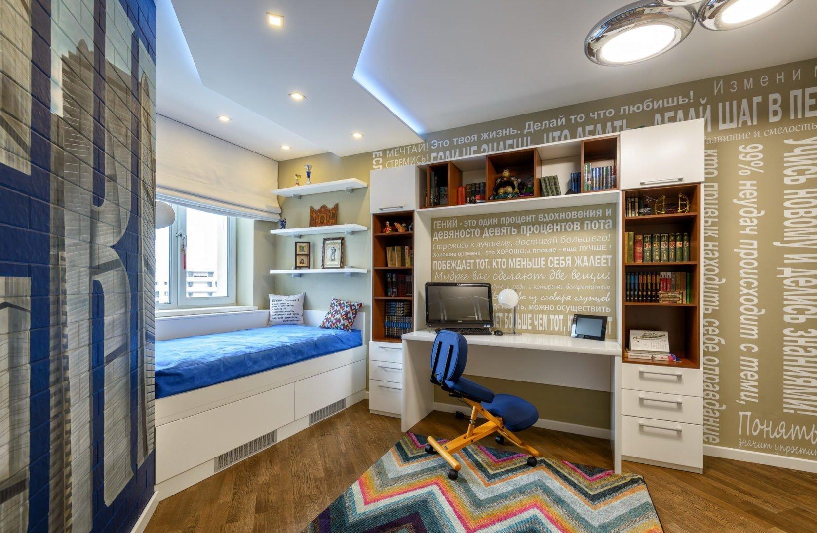 Подбор мебели для детской комнаты исходя из возраста ребенка