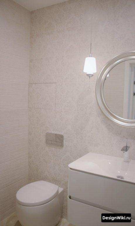 Современный белый смеситель для ванной комнаты
