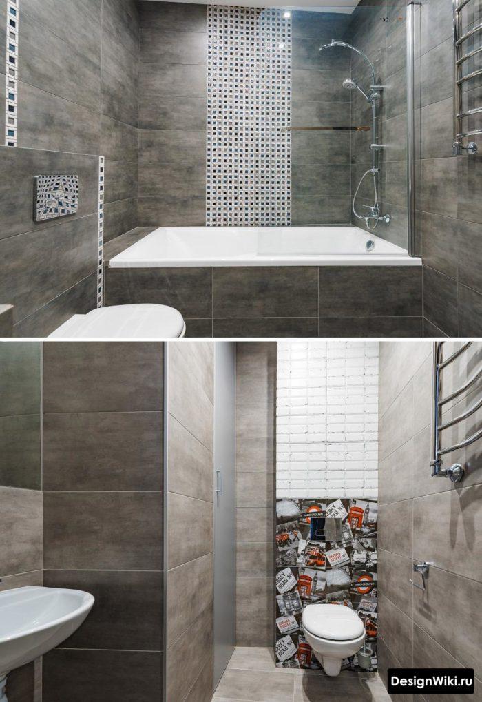 Серая ванная комната с душем и туалетом