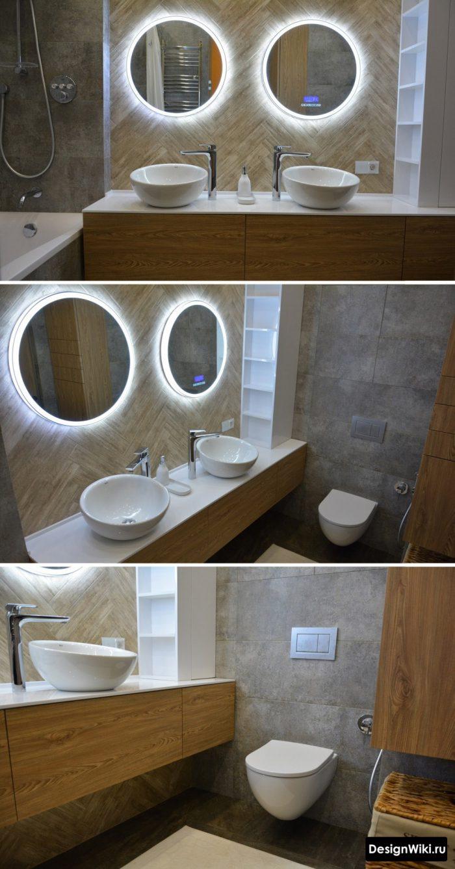 раковина с чашей в современной ванной комнате